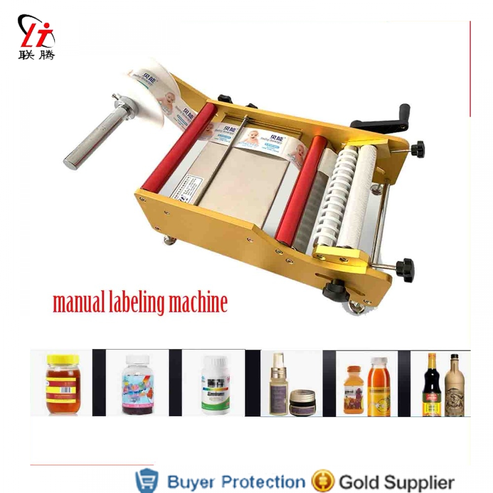 Free shipping manual Labeling Machine Labeler Machine Round Bottle labelling machine round can wine cylinder sticker