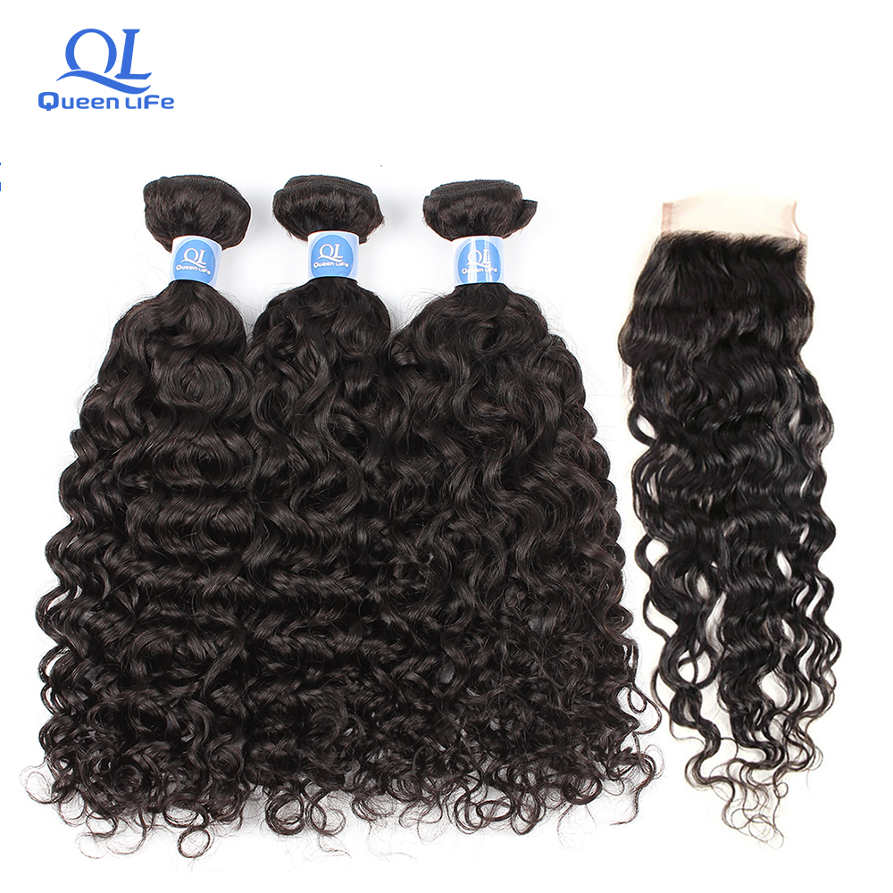 Queenlife Water Wave Bundles With Closure 28 inch Nature Color Hair Weaving Remy Human Hair Brazilian