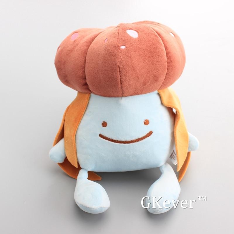 "Ditto Gloom Soft Plush Toy Stuffed Dolls Children X'mas Gift 10"" 25 CM"