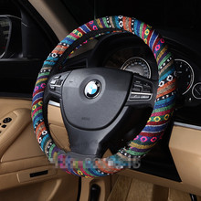 Universal Fits 38cm/15 Steering Wheel Covers Printing Wheel Steering Wrap With Cloth For Lady Women Comfortable 2 pairs komori printing machinery spares printing wheel length 19 2cm feeder wheel