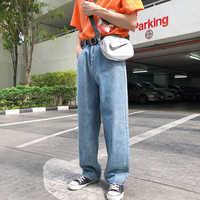 2020 primavera Ins Port Wind pantalones par Color sólido Jeans alta cintura Neutral japonés Original Pantalones anchos azul/negro S-XL