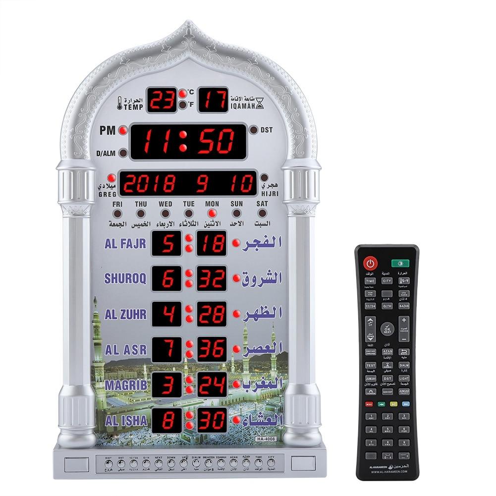 Automatic Muslim Islamic Praying Clock AZAN Prayer Alarm EU Plug Silver Battery Excluded