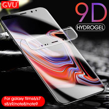 9D Full Cover Soft Hydrogel Film For Samsung Galaxy Note 8 9 S8 S9 Screen