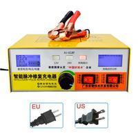 Car Storage Battery Charger Universal With 12V 24V High Power Pulse Pure Copper Auto Repair Charger US EU Standard