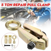 Car 5 Ton Self Tightening Grips Collision Repair Tools Body Repair Pull Clamp Single Way Frame Back Frame Machine Sheet Metal