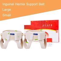 2 sizes Adjustable Hernia Belt Inguinal Hernia support Surgery treatment with medicine bag men Women old supports Cotton