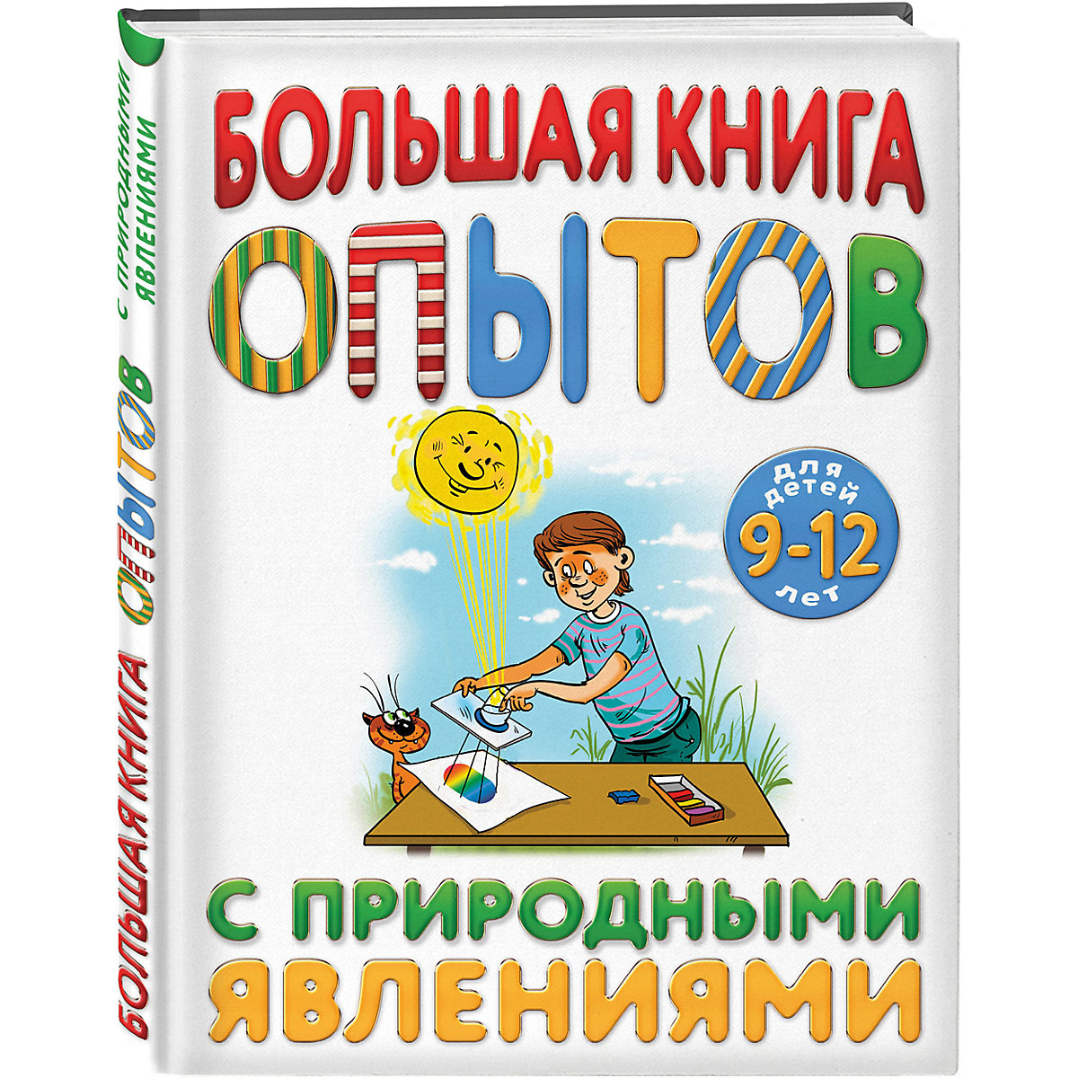 Books EKSMO 7932257 Children Education Encyclopedia Alphabet Dictionary Book For Baby MTpromo