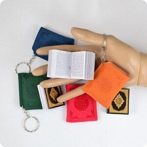 Image 4 - Estuche de cuero con colgante para leer llaveros, joyería religiosa de moda, Mini, en idioma árabe, Corán, musulmán