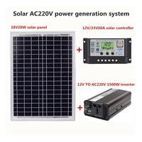 Camping Solar Power Generation System Panel Solar Controller Inverter Set Outdoor Home AC220V 1500W Outdoor Equipment