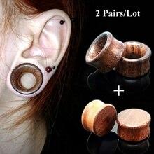Dark Light 2 Pairs Rosewood Ear Tunnels Plugs Ear Reamer Dilators Gauges Flesh Body Piercing Ear Expander Stretcher 8-20mm