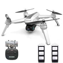 JJRC JJPRO X5 5G WiFi FPV RC Drone GPS Positioning Altitude Hold 1080P Camera Point Of Interesting Follow Brushless Motor RC Toy