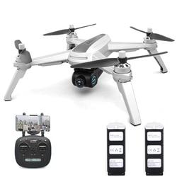JJRC JJPRO X5 5G WiFi FPV RC Drone di Posizionamento GPS il Mantenimento di Quota 1080P Della Macchina Fotografica Point Di Interessante Seguire motore Brushless RC Giocattolo