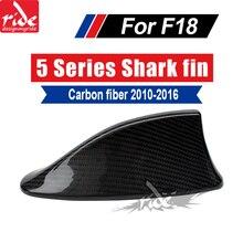 F18 Car Roof Shark Fin Antenna Carbon Fiber B-Style For 5 Series 520i 528i 530i 535i 540i 545i Cover 10-16