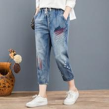 Boyfriend High Waist Jeans Embroidery Pantalon Femme 2019 Korean Style Plus Size Feminino