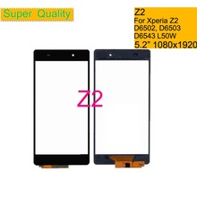 10Pcs/lot For Sony Xperia Z2 L50W D6502 D6503 D6543 Touch Screen Digitizer Front Outer Glass Z2 Touch Panel Sensor Lens NO LCD стоимость