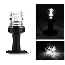 Automobiles & Motorcycles 24v Marine Boat Bulb Light 25w Navigation Light Signal Lamp All Round 360 Degree Night Lighting Atv,rv,boat & Other Vehicle