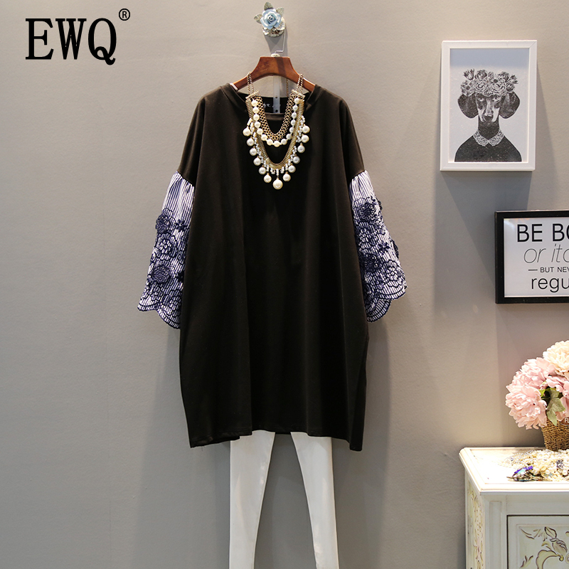 EWQ 2019 Spring Woman Round Collar Flare Sleeve Patchwork Loose Hem Big Size Dress Women
