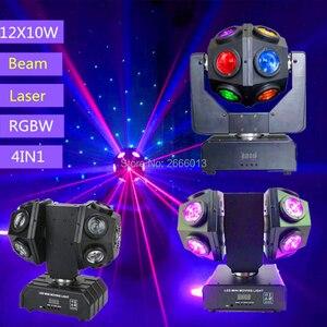 12x10w RGBW 4in1 LED Beam Ligh