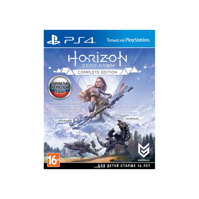 Игра Horizon Zero Dawn. Complete Edition для PS4