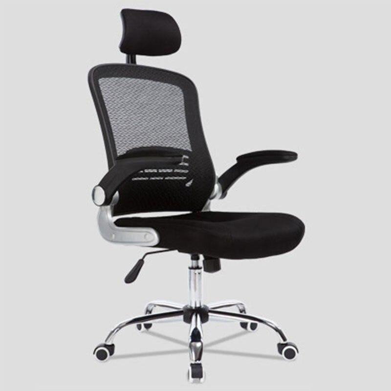Gesunde Hohe Archive Computer Stuhl Zu Arbeiten In Einem Büro Stuhl Erfrischende Zug Mitarbeiter Internet
