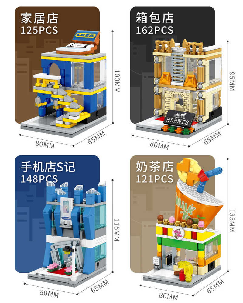 Sembo City Street Mobile Phone Milk Tea Bag Shop Store 3D Model DIY Blocks Bricks Assembly Building Toy 4Pcs for Children no Box
