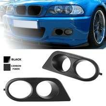 Передний бампер автомобиля противотуманных фар крышка окружает воздуховод для BMW E46 M3 2001 2002 2003 2004 2005 2006 стайлинга автомобилей