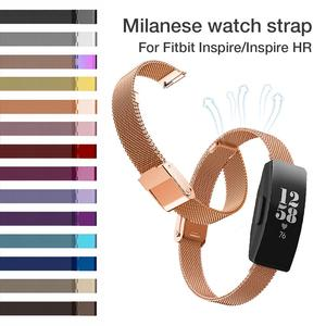 Image 3 - שעון להקת עבור Fitbit לעורר HR פעילות Tracker אבזם ממילאנו מגנטי נירוסטה רצועת רשת חגורת פלדה באיכות גבוהה
