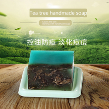 Tea tree handmade soap face soap  skin lightening soap skin care soap  oil and acne skin essence 100g Drug Bactericidal Soap