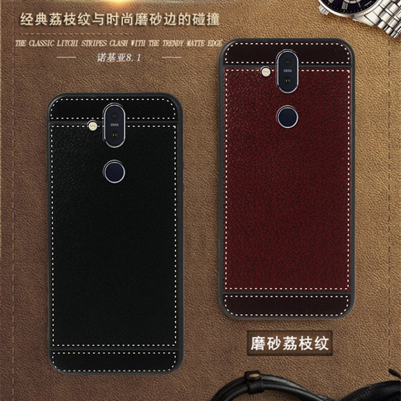 Nokia 8.1 Coque for Nokia 8.1 X7 2018 Case leather TA-1119 TA-1128 6.18