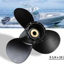 Fuera de borda de la hélice 58100-93733-019 para Suzuki 8-20HP 9 1/4×10 Barco de aleación de aluminio negro de 3 hojas 10 Spline dientes R rotación