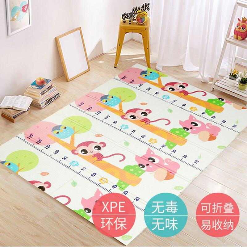 200*150*1 cm bébé jouer tapis pour enfants jouets pliable XPE tapis de jeu tapis doux plancher bébé tapis rampant tapis Puzzle tapis