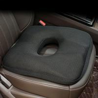 Memory Foam Car Cushion Gel Enhanced Seat Cushion Non Slip Orthopedic Gel Coccyx Cushion Summer Cool Memory Rebound Cushion