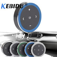 Kebidu Protable Wireless Bluetooth Media Button Car Motorcycle Remote Photography Music Play Remote Control For All Smart Phone