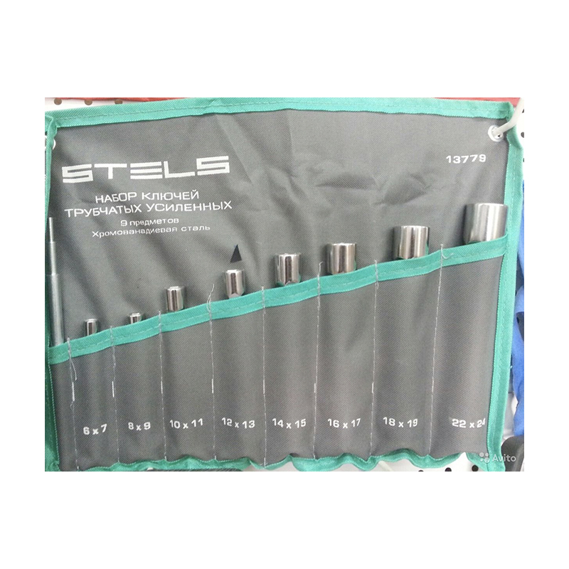 The key set of tubes STELS 13779 cylinder double sided key stels 14299