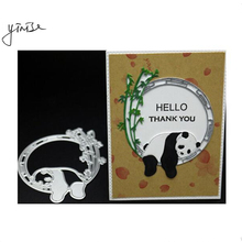 PANDA DIE CUTS SCRAPBOOK Metal Cutting Dies For Scrapbooking Stencils DIY Album Paper Cards Decoration Embossing Folder Die CUT