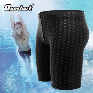 Water Repellent Shark skin Jammer Swimsuit Men's Competitive Racing Sport Swimming Shorts Swim Brief Trunks Boxers Men Swimwear(China)