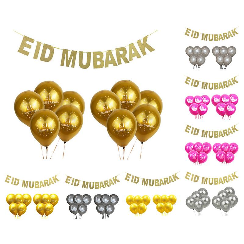 12PCS EID MUBARAK Balloons Gold Glitter Banner Muslim Ramadan Decoration EID Festival Bunting Garland Supplie