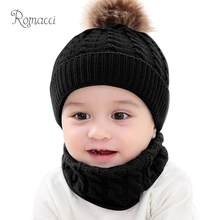 Detail Feedback Questions about 2pcs Toddler Kids Hats Baby Girl Circle  Loop Scarf Neck Warmer Boy Infant Kawaii Winter Crochet Knit Hat Beanie Cap  Scarf ... 72eefea3c5d8