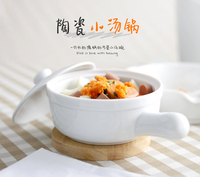 Ceramic single handle white small soup pot mini home baby hot milk bowl steamed egg salad dish