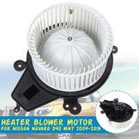 Car air blower fan Electronic Heater Blower Motor For Nissan Navara D40 MNT 2009 2010 2011 2012 2013 2014 2015 27226 JS60B RHD