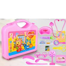 15pcs Simulation Medicine Box Set Doctor Nurse Role Play Game Children Play House Tool Toys