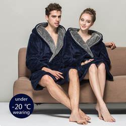 Банный халат Новое поступление любителей роскошный Зимний Толстая фланель длинный халат мужские женские домашняя одежда мужской халат