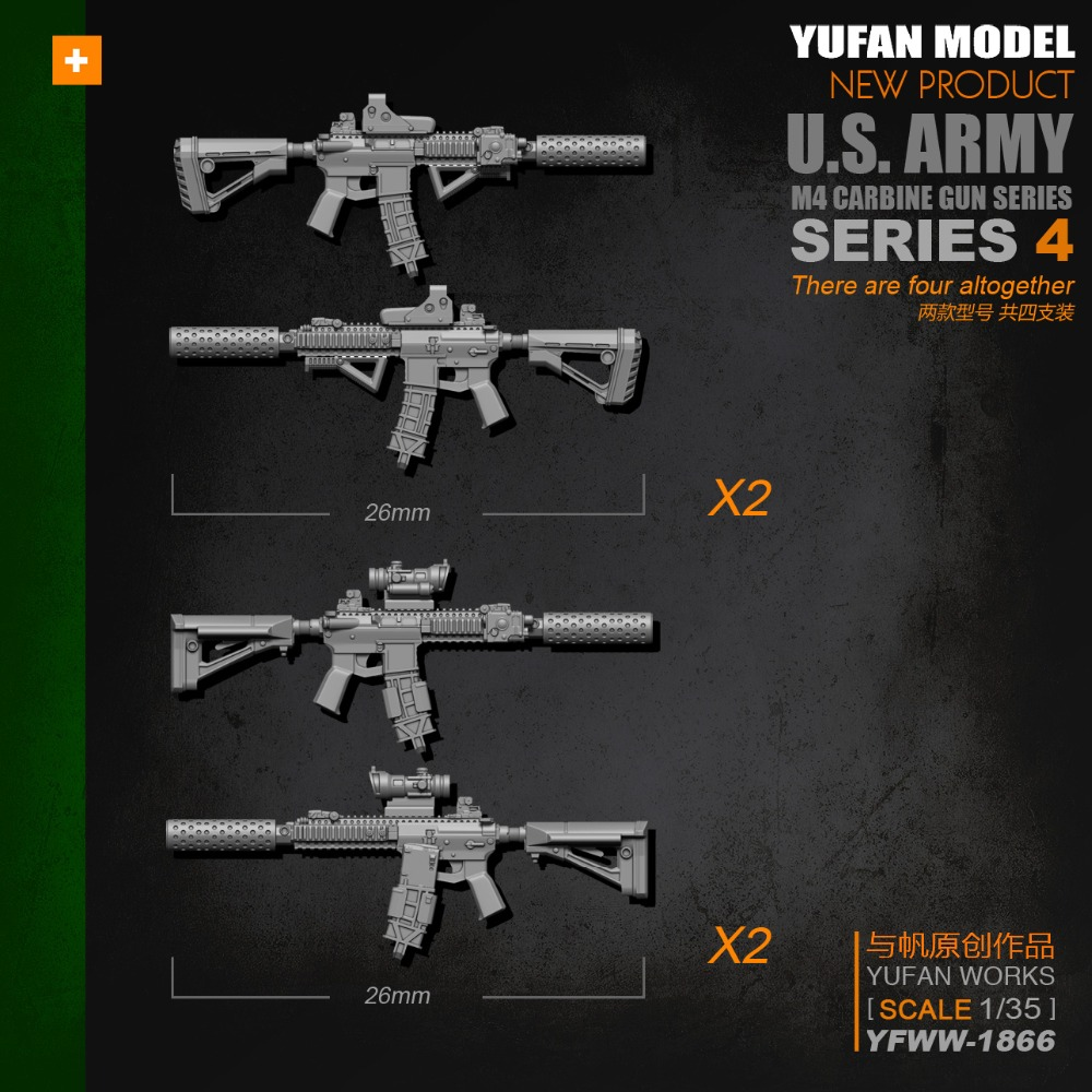 <font><b>1/35</b></font> <font><b>resin</b></font> YUFAN model kit M4 rifle-4 <font><b>Accessory</b></font> weapon Unpainted kit Gun1866 image