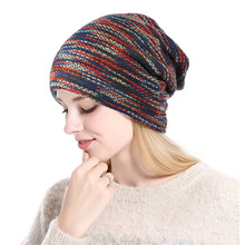 Winter Women Beanies Cotton Knitted Female Beanie Striped Autumn Hat For Ladies Casual 2018 Girls Skullies Warm Fashion Hot Sale hot sale hat female smiling brand casual fashion high quality knitted warm winter women cap men skullies beanies