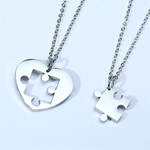Couples Jewelry Puzzle Piece N