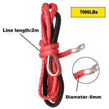 NEW 1/4 Inch X 6.5 Inch Red Synthetic Winch Line Cable Rope 7000 LBs For Plow(China)