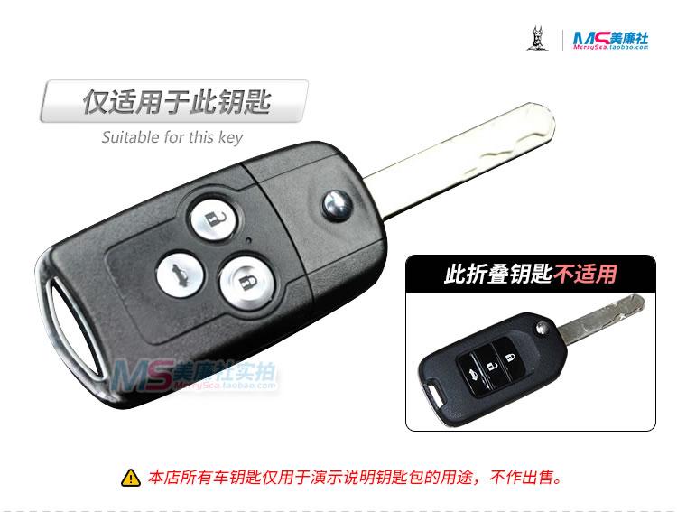 Cuero genuino cubierta de la llave del coche para Honda CR-Z ACCORD - Accesorios de interior de coche - foto 2