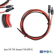 1 пара 6 м/19,7 футов 6мм²/10AWG черный+ красный удлинитель для панели солнечных батарей кабель провода с MC4 женский и мужской разъем