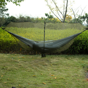 Image 5 - Separate Hammock Mosquito Net Black Army Green Two person Hammock Camping Cover Not with The Hammock for Outdoor Hanging Chair