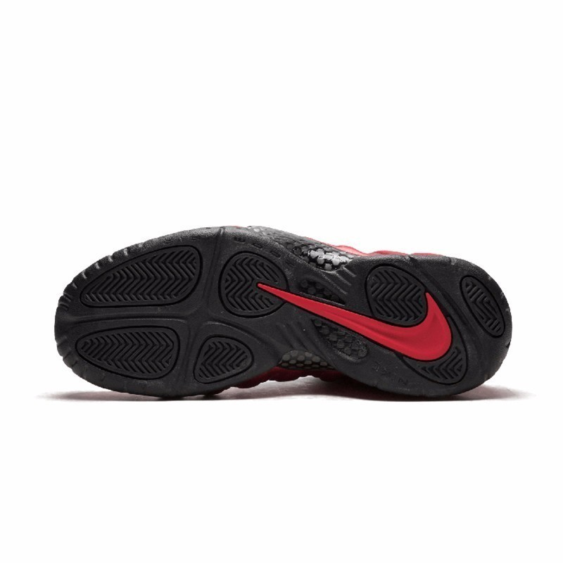 Nike MD Pro rojas